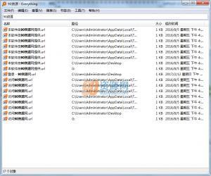 Everything(硬盘文件搜索工具) v1.4.1.861b