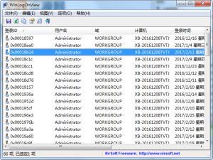 系统信息WinLogOnView v1.20