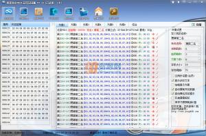 易算北京PK10 v7.34