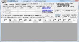 一闲江苏新沿海商品交易中心行情提醒器 v1.6