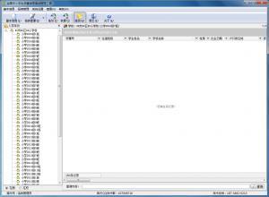 译煊全国中小学生学籍信息离线管理工具 v1.0
