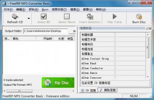 FreeRIP MP3 v5.6.0.3