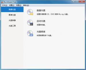 光盘刻录BurnAware Free v10.2.0.0