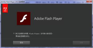 Flash插件Adobe Flash Player v25.0.0.149 Beta