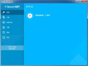 密码管理F-Secure KEY v4.5.110