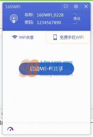 160WiFi v4.2.9.20