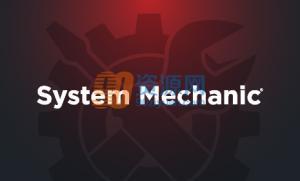 系统维护工具System Mechanic Free v16.5.2.203