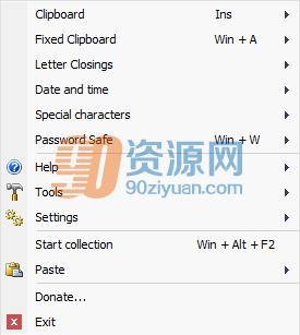 剪贴板管理Clipboard Master v4.5.2 Build 6404