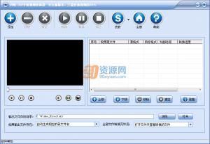 闪电3GP手机视频转换器 v12.7.0