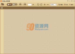 极速PDF阅读器 v2.2.5.1001