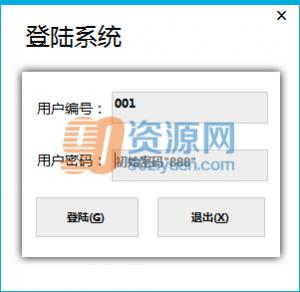企邦计件工资管理软件 v1.7.7