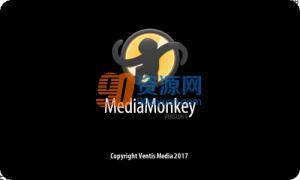 MediaMonkey(播放器) v4.1.16.1832 Beta
