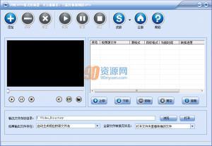 闪电WMV格式转换器 v9.0.0