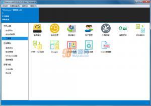 Dism系统精简工具 v10.1.25.2