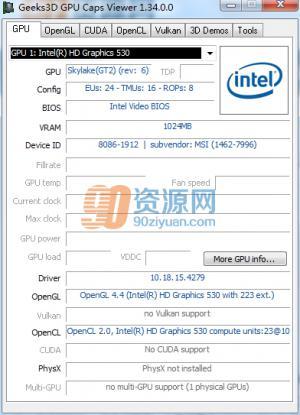显卡检测工具GPU Caps Viewer v1.34.1.0
