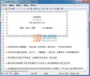 记事本Notepad2 v4.2.25.991
