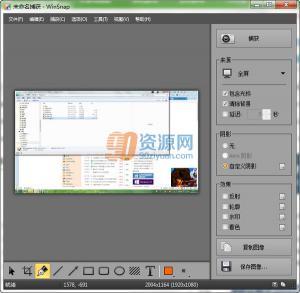WinSnap(屏幕捕捉) v4.5.8 多国语言版