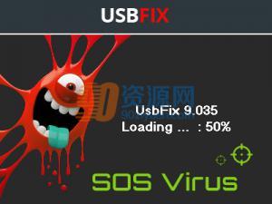 USBFIX v9.041