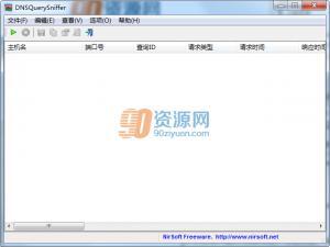DNSQuerySniffer(dns解析查询) v1.60