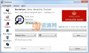 文件擦除软件Hardwipe v5.2.1