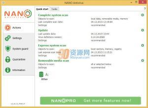 杀毒软件NANO Antivirus v1.0.72.81720