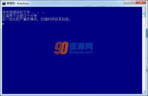 流氓软件清理Combofix v17.4.5.1