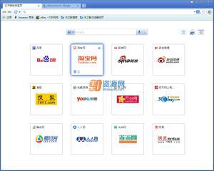 风之影浏览器(Slimjet Browser) v13.0.9.0