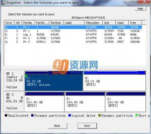 磁盘映像软件Drive SnapShot v1.45.0.17582