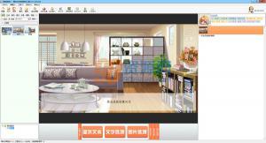 橙光文字游戏制作工具 v1.38.142.0328