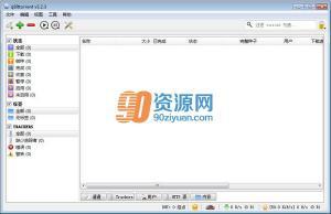 BT下载工具qBittorrent v3.3.12