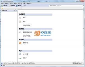 Mozilla Thunderbird v53.0 Beta 1 官方中文版