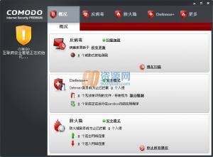 科莫多杀毒软件Comodo Antivirus v10.0.1.6209