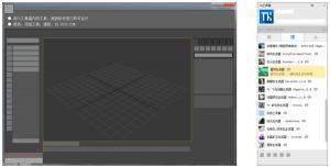 CG工具箱 v1.0.5.4