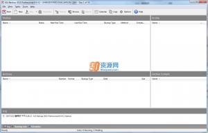 数据备份KLS Backup Pro v8.4.4.6