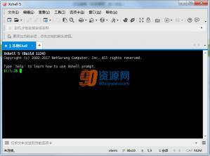 SSH客户端Xshell v5.0.1199
