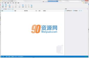 压缩工具PowerArchiver 2017 v17.00.65 Beta