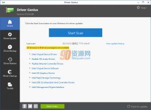 驱动备份Driver Genius Professional v17.0.0.139
