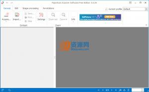 文件扫描PaperScan Free v3.0.44