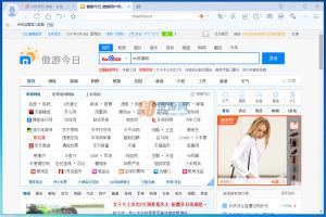 傲游云浏览器 便携版 v5.0.3.3000