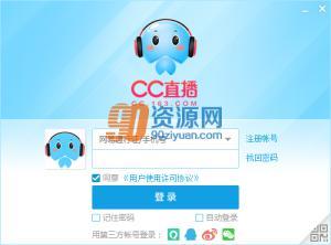 网易CC语音客户端 v3.19.43