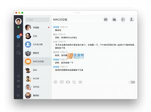 今目标Mac版 v3.6.2