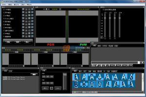 VJDirector纳加软切换台字幕机系统 v2.7.1792.0