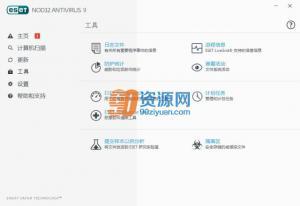 ESET NOD32 Antivirus(NOD) v10.1.204.1 官方简体中文版