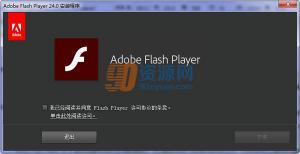 Flash插件Adobe Flash Player v25.0.0.156 Beta