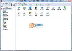 硬件检测AIDA64 Extreme Edition v5.90.4215 Beta