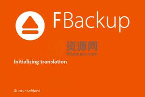 数据备份FBackup v6.4.355