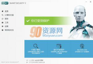 ESET Smart Security v10.1.204.1 官方简体中文版