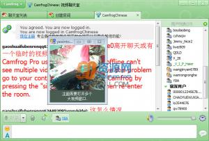 Camfrog Video Chat(康福视频聊天) v6.16.599.7540