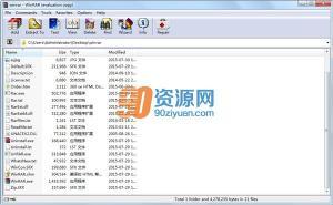 WinRAR v5.50 beta 1 官方版