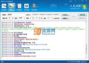 风影京东营销助手 v3.7.3